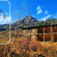 The BlackMatter Inn