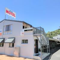 Sail Inn Motel