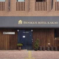 베니키아 호텔 카카오