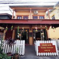 Soumalay Guesthouse