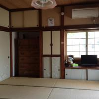 Wataya Inn
