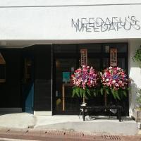 MEEDAFU'S YUI HOSTEL and COFFEE