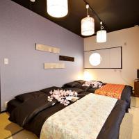 IROHA Residential Suite Asakusa Skytree