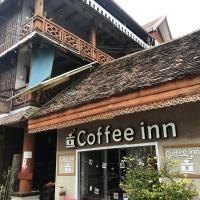 Vang Vieng Inn GuestHouse