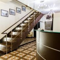 Отель Царицынский
