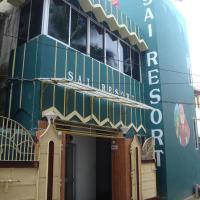 Sai Resort
