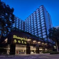 Kowloon Shangri-La, hotel a Hong Kong