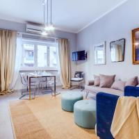 Stylish & comfortable flat close to the Vatican