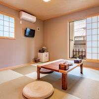 Kyoto Kaede Hotel Kamogawa