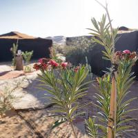 Ouzina Nomadic Camp