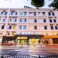 Jinglai Hotel (Shanghai Xujiahui)