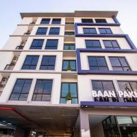 ฺBaan Paknam Hotel