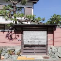Kiyomizu Garden