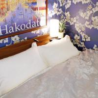 Homestay Plus Hakodate