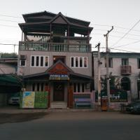Pyinsa Rupa Guest House