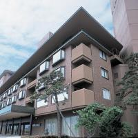 湯之川觀光祥苑酒店