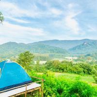 Camping Kanokkorn Garden