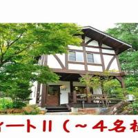 Cottage All Resort Service / Vacation STAY 8445