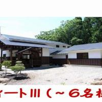 Cottage All Resort Service / Vacation STAY 8448