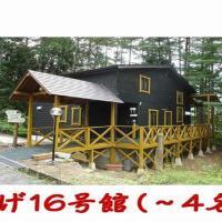 Yama-gu - House / Vacation STAY 8426