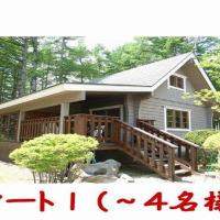 Cottage All Resort Service / Vacation STAY 8441
