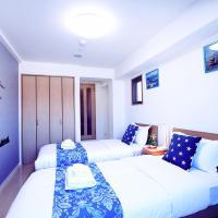 Uihome Five Star Kujyo Hotel