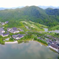 Shaoxing Kuaiji Mountain Yangming Hotel