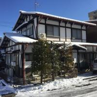 Guest House Hinode