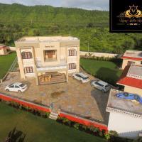 Vijay Villa Resort