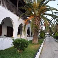 Holidey house in skala Fourkas 150m from the sea