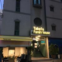 Take 1 Guesthouse Hongdae