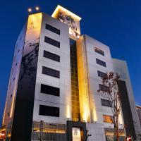 Hotel Coiki (Adult Only)