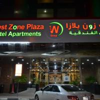 West Zone Plaza Hotel Apartment (Formerly Winchester Hotel Apts)
