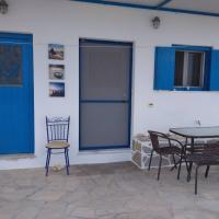 Traditional House with an Amazing sea view - Kimolos