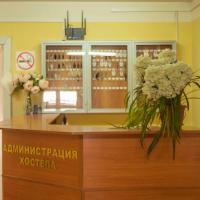 Hostel Kalinka