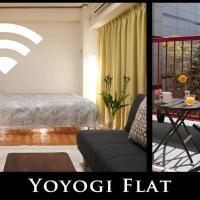 Shibuya-ku - Apartment / Vacation STAY 2704