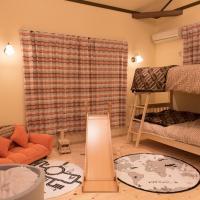 Dream HAKONE Villa / Vacation STAY 13942