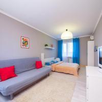 Apartment on Lavochkina 17, отель рядом с аэропортом Международный аэропорт Краснодар - KRR в Пашковском