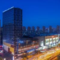 The Longemont Shenyang Tiexi Branch