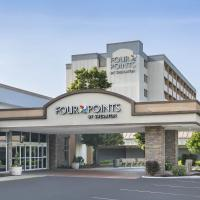 Four Points by Sheraton Chicago O'Hare
