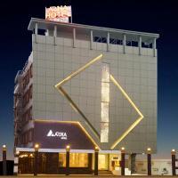 Arna Hotel
