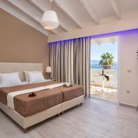 Onar Corfu Aparts & Studios