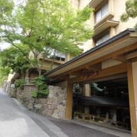 Miyajima Hotel Makoto