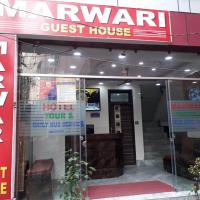 Hotel Marwari@New Delhi Railway Station