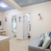 Bik Lan House Apartment