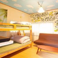 Hyuga - Hotel / Vacation STAY 15309