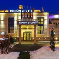 Renion Zyliha Hotel