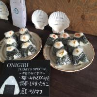 Guest House Sato Shoten