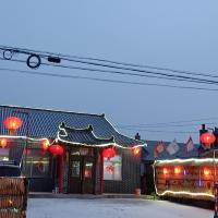 吉林霧凇島滿族莊稼院