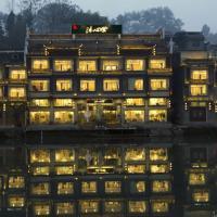 Fenghuang Muxintang Boutique Guesthouse
